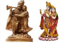 Gift Idols